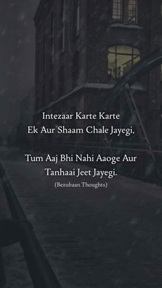 Tum Na aye tho is jism se kuch Jaan aj bhi chale jayenge Motivational Quotes For Love, Shyari Quotes, Secret Love Quotes, First Love Quotes, Love Quotes Poetry, Love Quotes In Hindi, Pain Quotes, Hurt Quotes, Words Quotes