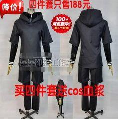 Hoodies & Sweatshirts Sunny One Punch Man Saitama Oppai Hoodie Hooded Sweatershirts Pullover Cosplay Costume Be Friendly In Use Men's Clothing