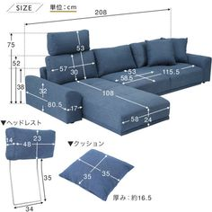 Useful Standard Dimensions For Home Furniture - Engineering Discoveries Corner Sofa Design, Living Room Sofa Design, Bed Design, Living Room Designs, Diy Sofa, Reupholster Furniture, Sofa Furniture, Home Decor Furniture, Furniture Design