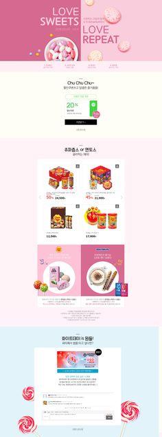 #2018년3월1주차 #지마켓 #화이트데이 세일 gmarket.co.kr