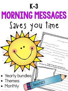 Morning Messages - save time and differentiate your morning messages.  Available in yearly bundle for k-3. $