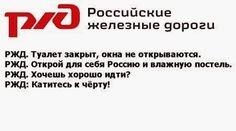 """""""ВСЯ ПРАВДА о РОССИЙСКИХ и ЗАРУБЕЖНЫХ БРЕНДАХ"""" 8 фото, которые покажут то, о…"""