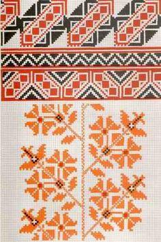 Черновицкая область (узор 4) Cross Stitch Borders, Cross Stitch Charts, Cross Stitching, Cross Stitch Patterns, Embroidery Applique, Cross Stitch Embroidery, Embroidery Patterns, Pattern Books, Pattern Art