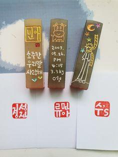 1번째 이미지 Identity Design, Logo Design, Graphic Design, Chinese Chop, Stamps, Shirt Designs, Calligraphy, Desk, Japan