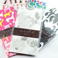 Little patterned envelopes