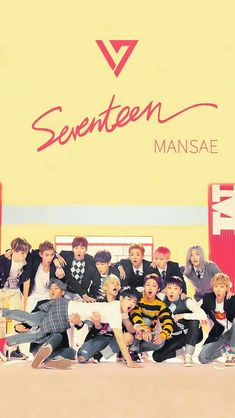 SEVENTEEN the new rookie group. Especially Woozie and Vernon Woozi, Jeonghan, Wonwoo, Seungkwan, K Pop, Banda Kpop, Going Seventeen, Seventeen Song, Seventeen Comeback
