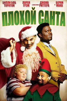 Watch Bad Santa Full Movie Online