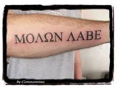 What does molon labe tattoo mean? We have molon labe tattoo ideas, designs, symbolism and we explain the meaning behind the tattoo. God Tattoos, Irish Tattoos, Future Tattoos, Body Art Tattoos, Tatoos, Tattoo Art, Arm Tattoo, Epic Tattoo, Badass Tattoos