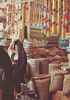 1000+ images about ❤️ IRAQ ❤️ on Pinterest   Skimmed milk, Baghdad iraq and Tahrir square