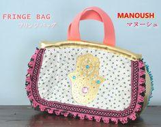 【50% OFF!】MANOUSH/マヌーシュFRINGE BAG/フリンジバッグ【楽天市場】