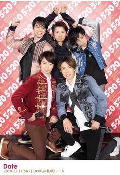 2019 ARASHI 520 20th Face t