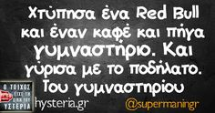 BIΔΟΥΙΝΟΣ (@ThodorisAek217) | Twitter