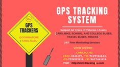 The vehicle tracking system completes the detection of the whereabouts of private resources at any given time. Vehicle Tracking System, Gps Tracking Device, Communication, Software, The Unit, Activities, Website, Vehicles, Car