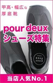 ケイハヤマプリュス (KEI Hayama PLUS)単色フラワー帆布トートバッググレー ブティックBin http://boutique-bin.jp #fashion#ladies #ファッション #レディース #通販 #キレイな服 #ケイハヤマプリュス