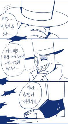 (1) Tweets con contenido multimedia de 김신혈 (@juong1531) | Twitter