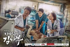 These newly released posters of #Kdrama #DoctorRomantic are intense #AF Are you excited for this drama? https://www.dramafever.com/news/the-newly-released-posters-for-doctor-romantic-are-intense-af/?utm_campaign=coschedule&utm_source=pinterest&utm_medium=DramaFever