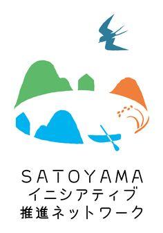 複数の山の形それぞれに、家や船、稲の形といった「人の営み」を表す形を添え、  その複数ある「里山+人の営み」の形で輪を描くことで、  多様な里山・里海と、それらを利用・保全する多様な主体が  つながっている、つながっていく様を表しています。  また、その輪に飛来する鳥の姿を描くことで、  「SATOYAMAイニシアティブ推進ネットワーク」でつくる「つながり」によって、  SATOYAMAにおける生物多様性をより豊かにしたいという意思と願いを込めています。