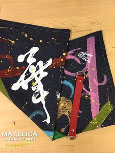 【Japonythm】デニム風呂敷 70c  ko・to・da・ma 「華」  #和モダン #書 #言霊 #ことだま #デザイン #Japonythm #MATELICA  #calligraphy #風呂敷 #アート #Japan #Tokyo #furoshiki #Japonism The Unit, Creative