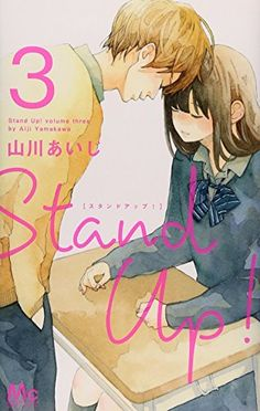 Stand Up! 3 (マーガレットコミックス)   山川 あいじ http://www.amazon.co.jp/dp/4088453204/ref=cm_sw_r_pi_dp_v1i-ub0ZV3FDY