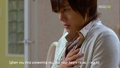 When you find something you like, your heart races ~ Playful Kiss