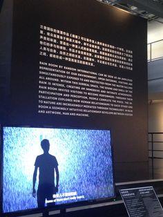 Rain Room by Random International at the Yuz Museum. October 2015