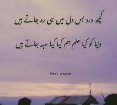 #urdushairi #urduliterature #urduzone #urdusadpoetry #sad #poetrylovers #sadshayari #like #urdupoetry #shayarilover #loveshayari #urdughazal #rekhta #follow #writer #sadpoetry #linespoetry  #islam #quote #dil #pakistani #sufi #heartfelt #drdpoetry #gham #urduadab #islamicquotes Fun Quotes, Best Quotes, Life Quotes, Poetry Lines, Cards Diy, Felt Hearts, Sufi, Urdu Poetry, Islamic Quotes
