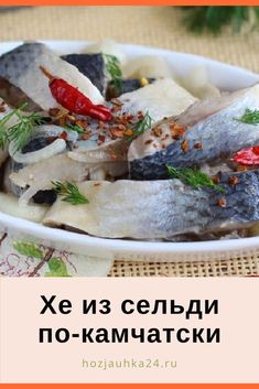 Fresh Rolls, Fish, Meat, Ethnic Recipes, Pisces