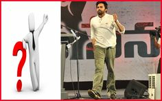 Pawan Kalyan Must Answer Questions on Jana Sena Public Service Politics @ http://goo.gl/fvpO4R  http://www.thehansindia.com/posts/index/2014-08-26/Questions-Pawan-Kalyan-must-answer-106016