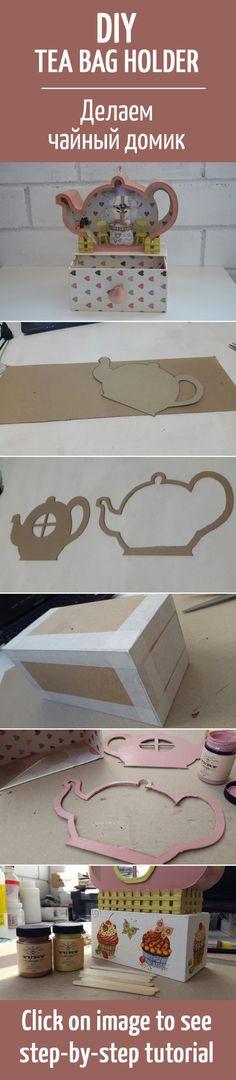 Делаем чайный домик с нуля без заготовки / DIY Tea bad holder