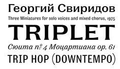 Журнал «Шрифт» • Десять шрифтов с кириллицей 2016 года