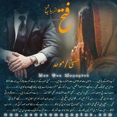 List Of Romantic Novels, Write Online, Urdu Novels, Hope You, Reading Online, Continue Reading, No Response, Writer, Thankful