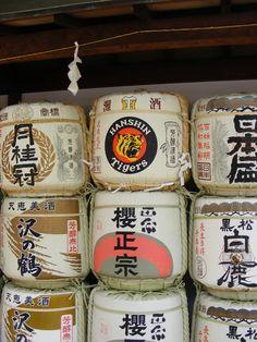 Sake Barrel Offerings at a Shinto Shrine. Kobe, Japan.