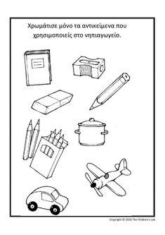 Crafts For Kids, Words, School, Crafts For Children, Kids Arts And Crafts, Kid Crafts, Horse, Craft Kids