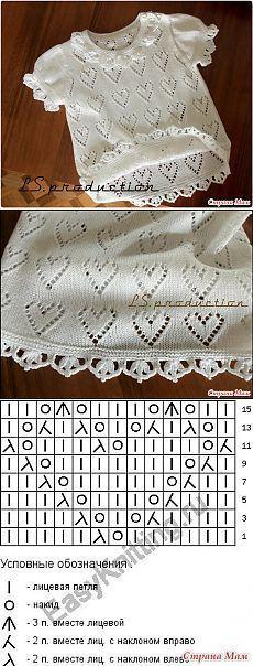 Lindo chaleco bebe tejido a palillos formando corazones y terminaciones a crochet.