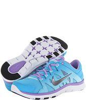 Where To Buy Nike Flex Supreme TR II Sale New