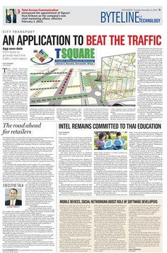 Byteline and Technology, December 4, 2012