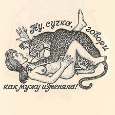 Russian Criminal Tattoo                                                                                                                                                                                 More