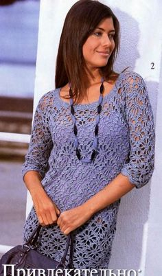 Ажурный пуловер взаный спицами