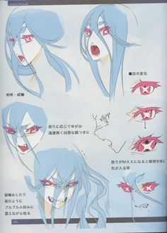 Locks of hair that always go between the eyes? Those Cross-Glow eyes? Character Creation, Character Concept, Character Art, Concept Art, Fate Anime Series, Futuristic Art, Anime Oc, Character Design References, Character Design Inspiration