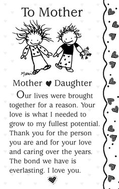 Essay on mother and daughter relationship