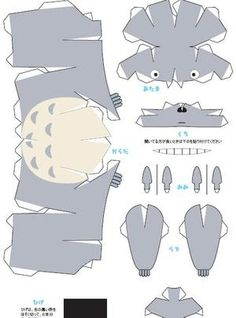 totoro paper folding