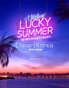 "I like the way ""Holiday Lucky Summer"" hangs Web Design, Page Design, Flyer Design, Event Design, Layout Design, Promotional Banners, Promotional Design, Digital Banner, Chinese New Year Design"