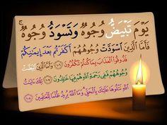 ١٠٦ : ١٠٨- آل عمران