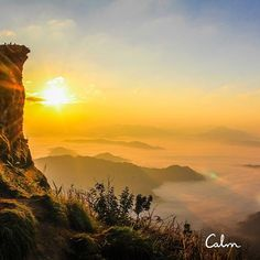 Ziyang Huiyan Sipping Tea Watching the Cloud Waves from the Mountain Top Instrumental - Single by Balance Free Meditation, Guided Meditation, Something Beautiful, Something To Do, Grounding Exercises, Calm App, Loving Kindness Meditation, Nature Scenes, Beautiful Places