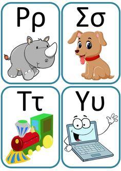 Αλφαβήτα με έγχρωμες εικόνες σε μέγεθος Α6 ως πίνακας αναφοράς για τον τοίχο της τάξης μας Speech Therapy, Activities For Kids, Alphabet, Language, Classroom, Letters, Education, Grammar, School