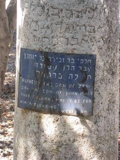 Capernaum, James the Apostle