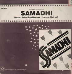 Samadhi Bollywood Vinyl LP