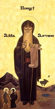 """""""The one who sits in solitude and quiet has escaped from three wars: hearing, speaking, and seeing; yet against one thing shall he continually battle: that is, his own heart.""""  ~Anthony of Egypt (desert Father)"""