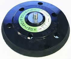 Sankyo-Rikagaku Fuji Star ET Hi-Pitch UHP Abrasive Sanding Polishing Disc Holder #SankyoRikagaku