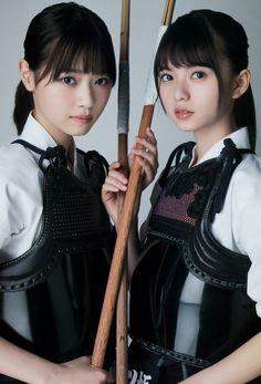 The Blind Ninja - Naginata Girls Japanese Beauty, Asian Beauty, Korean Traditional Clothes, Beautiful Asian Girls, Beautiful Women, Warrior Girl, Japan Girl, Asia Girl, Kawaii Girl